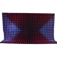 Buy cheap DJ  Led Vision Curtain three in one P9 , P18 , P25 , P31 with animation effect from wholesalers