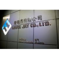 Marie Jays Metal Products Co.,Ltd