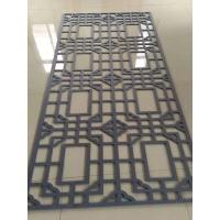 Wholesale Curved decorative panel from china suppliers