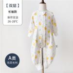China Lightweight Multiple Muslin Baby Pajamas Baby Blanket Pajamas ISO 9001 for sale