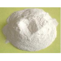 Buy cheap Fast Hydration Guar Gum Powder China/India from wholesalers