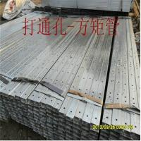 Wholesale China factory price Hot DIP Galvanized Steel Tube for Steel Structure with Hole from china suppliers