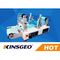 Wholesale Round Roller Extrusion Hot melt Coating Machine Easy Install 1200×620×550mm from china suppliers