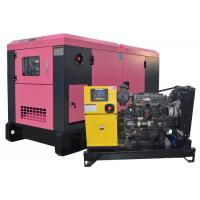 Wholesale Ricardo Kofo Diesel Generator Set 50kva Auto Start Emergency Diesel Generator from china suppliers