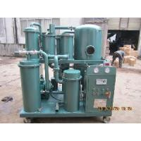 Wholesale Multi-Stage Transformer Oil Recycling Machine from china suppliers