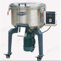 Buy cheap Small Plastic Mixer Machine / Pvc Mixer Machine For Daily Chemical Industry from wholesalers