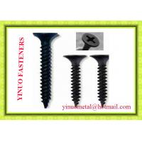 Buy cheap C1022A Phosphated Drywall Screw from wholesalers