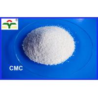 Wholesale Detergent  grade  Sodium Salt Viscosity 300 cps Chemical CMC XD XVD from china suppliers