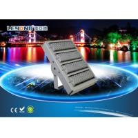 Wholesale High Output 200w - 500w Commercial Led Flood Lights For Airport , Station , Stadium from china suppliers