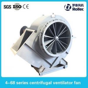 Quality 4-68 series centrifugal ventilator fan for sale