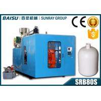 Quality 5 Gallon Water Jug Bottle HDPE Blow Moulding Machine SRB80S-1 1 Year Warranty for sale