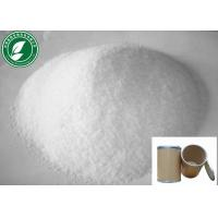 Wholesale Pharma Grade 99% Local Anesthetic Procaine Base For Pain Killer 59-46-1 from china suppliers