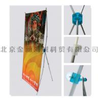 Wholesale Trade show durable steady zinc alloy foot X - banner stand with digital printing from china suppliers