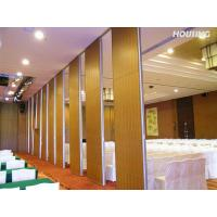 Wholesale Movable Partition, Hmp-26, MDF with Melamine Finish from china suppliers