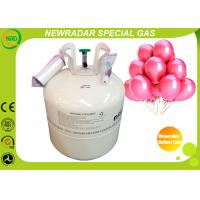 Wholesale Party Disposable Helium Tank Cylinder Pure Helium Gas 30LB and 50LB from china suppliers