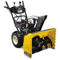 Wholesale Road Snow Sweeper from china suppliers