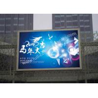 Wholesale High definition 1Red 1Green 1Blue outdoor led panel signs P4.81 500x500mm cabinet from china suppliers