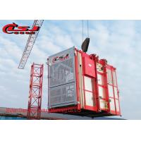 Quality 2000kg Capacity Double Cage Construction Hoist For Lifting Passenger And Materials for sale