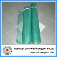 Wholesale Fiberglass Insect Screen/Window Screen 18X16 from china suppliers
