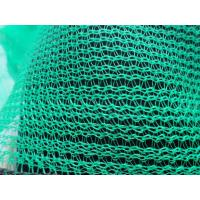 Buy cheap Green Net for Olive Harvesting from wholesalers