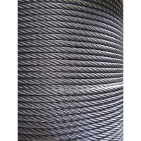 Wholesale 7x37 316 Stainless Steel Wire Rope Tensile Strength 1470Mpa 1570Mpa from china suppliers