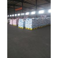 Wholesale we are a big bulk bag detergent powder/washing powder supplier to produce good quality from china suppliers
