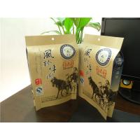 Wholesale Instant Food Packaging Kraft Paper Pouches , Stand Up Zipper Pouch Bags from china suppliers