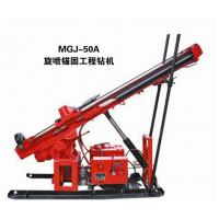 Wholesale MGY-100A Anchoring Drilling Machine from china suppliers