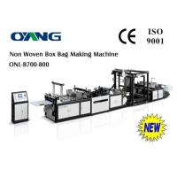 Wholesale One Year Warranty Ultrasonic Sealing PP Non Woven Bags Making Machine from china suppliers