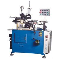 Wholesale Short Workpiece Front Automatic Feeding Machine For Hexagon Parts from china suppliers