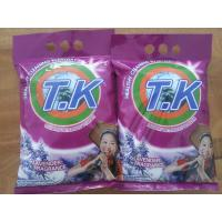 Wholesale 1kg cheap price washing powder/power washing powder with good quality to africa market from china suppliers