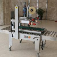 Wholesale AS523 Semi-automatic Carton Taping Machine / Carton Box Sealer from china suppliers