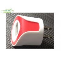 Wholesale fashionable Portable iPad / computer USB Car Charger with USA Plug from china suppliers