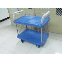 Wholesale Multi Function Folding Storage Cart On Wheel With Steel Frame / Plastic Plathform from china suppliers