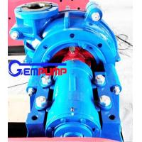 Buy cheap High Head Wear Resistant Rubber horizontal centrifugal slurry pump china factory price from wholesalers