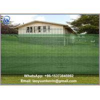 Buy cheap Hot HDPE garden shade windbreak net from wholesalers