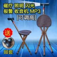 Wholesale wholesale alluminiun alloy  telescopic walking cane with seat , LED  walking cane with radio, from china suppliers