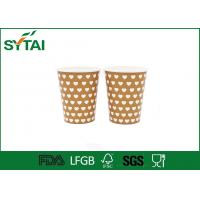 Quality Flexo Printing Food Grade Hot Drink Paper Cups For Beverage , Beautiful Design for sale