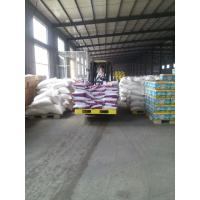 Wholesale popular selling oem washing powder/washing powder in bulk blue with cheapest price from china suppliers