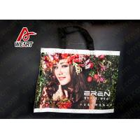 Wholesale Flower Design Recycled Laminated Non Woven Bag Customised Size from china suppliers