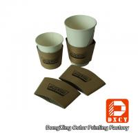 Wholesale Corrugated Paper Disposable Takeaway Coffee Cup Holders Heat Resistant Brown from china suppliers