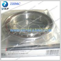 Buy cheap Germany FAG B71912C High Precision Angular Contact Ball Bearing from wholesalers