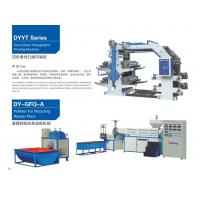 Wholesale Shopping Plastic Bag Four Color Flexographic Printing Machine in white and Blue Color from china suppliers