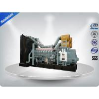 Wholesale 1520kw 1875kva 50Hz Mitsubishi Diesel Generator With Stamford Alternator , Water Cooled Three Phase from china suppliers