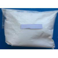 Wholesale 7- Keto Acetate Dehydroepiandrosterone Raw Steroid Powders DHEA Cas 1449-61-2 from china suppliers