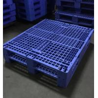 Wholesale Single Faced Recycled Storage Heavy Duty Plastic Pallet  For Warehouse from china suppliers