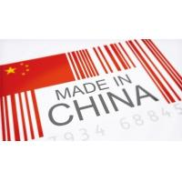 Wholesale Logistics International Shipping Service OEM Service Based in Shenzhen from china suppliers