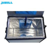 Buy cheap Customized Folding Vacuum Insulated Medical Cooler Box For Cold Chain Transport from wholesalers
