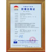 Lingdo Industrial Limited Certifications