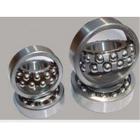 Wholesale High speed self centering bearing 1207 35*72*17mm for Aerial Ropeway from china suppliers